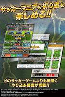 Screenshot 4: Mobcast 무료전략 축구게임_일본판