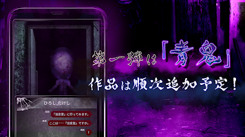 Screenshot 3: ガチ怖(ガチコワ)