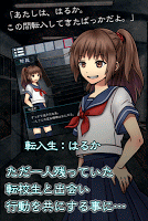 Screenshot 3: 脱出ゲーム ホラー 霊の棲む学校