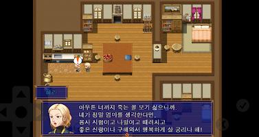 Screenshot 3: [쯔꾸르] 용사의 염원