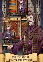 Screenshot 4: Escape game Magic school