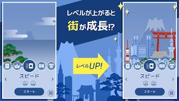 Screenshot 2: 撲克桌遊大集合