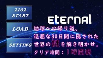 Screenshot 2: Eternal