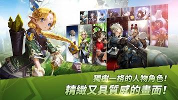 Screenshot 2: 天命6