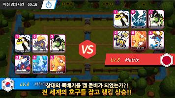 Screenshot 4: 이그라스 대전 3 - 서머너