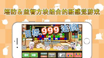 Screenshot 1: 付者