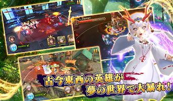 Screenshot 4: ファンタジードライブ/戦国/幕末/三国志/神話/快進撃RPG