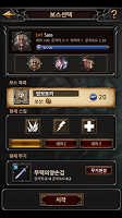Screenshot 3: Lineage Mobile:Haste
