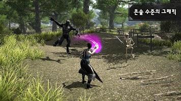 Screenshot 1: Evil Lands: Online Action RPG