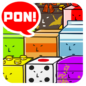 Icon: PonPon