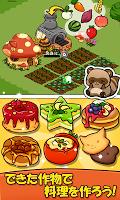 Screenshot 4: ハッピーガーデン【動物たちと農園・箱庭ゲーム】