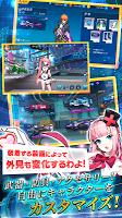 Screenshot 4: Gakuen Senki Planet Wars