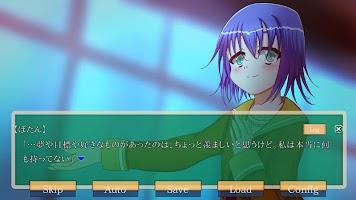 Screenshot 4: 高校★女孩