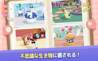 Screenshot 3: 小木乃伊到我家