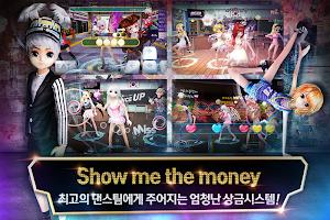 Screenshot 4: 戀舞 (韓版)