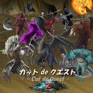 Icon: Cut de Quest 2
