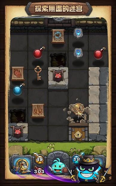 Screenshot 4: 地下城物語