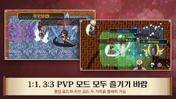Screenshot 4: 風之王國:蓮