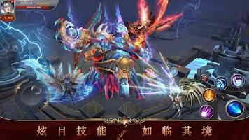 Screenshot 3: 奇跡:起源2 (國際版)