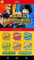 Screenshot 1: 僕のヒーローアカデミア ヒーローズバトルラッシュ公式アプリ