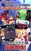 Screenshot 2: Disgaea RPG