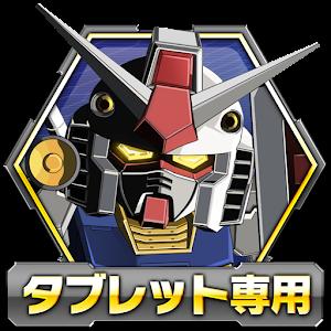 Icon: SDガンダムオペレーションズ