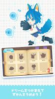 Screenshot 3: Dream Collect!