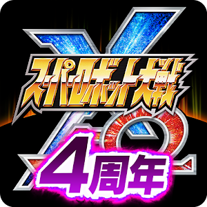 Icon: Super Robot Wars X-Ω