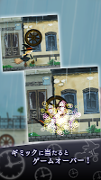 Screenshot 3: Mist Rain