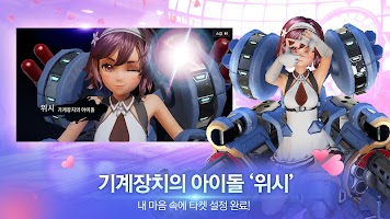 Screenshot 1: OVERHIT (Korea)
