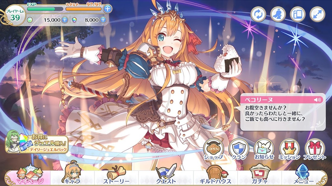 Download] Princess Connect! Re:Dive (Japan) - QooApp Game Store