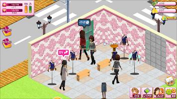 Screenshot 1: アパレル☆タウン「ドレスマイショップで洋服を集めて楽しい」
