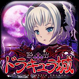 Icon: Escape Game Dracula Castle