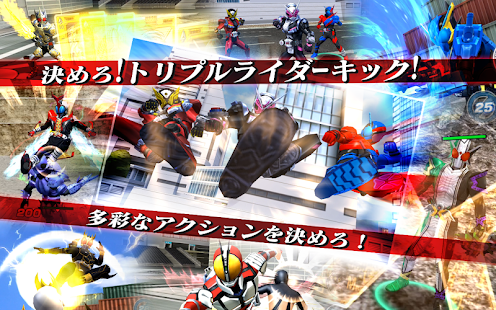 Screenshot 3: 假面騎士 城市大戰