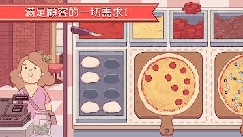 Screenshot 1: 可口的披薩,美味的披薩