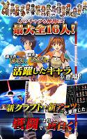 Screenshot 4: 英雄傳說 空之軌跡 the 3rd (雲端版)