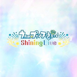 Icon: Utano☆Princesama: Shining Live | Japanese