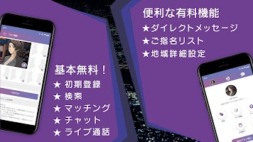 Screenshot 4: ノーア匿名相談ソーシャル ネットワーク