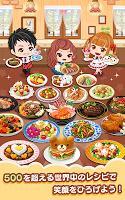Screenshot 3: ぼくのレストラン3DX かわいい料理、レストラン育成ゲーム