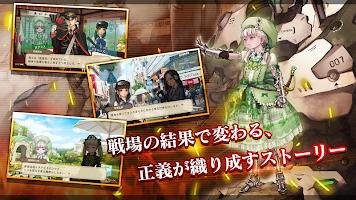 Screenshot 4: 三極化正義