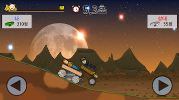 Screenshot 4: 거지키우기 - 누워서달리기