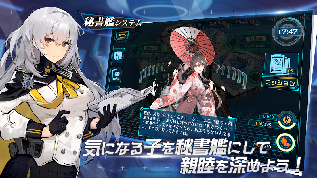 Screenshot 4: 蒼青之幻