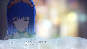 Screenshot 4: AFTERLOST - 소멸도시