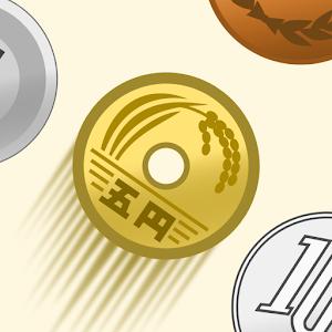 Icon: Shoot Coin Yen Exchange Puzzle