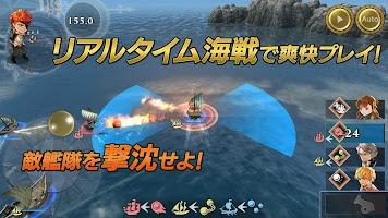 Screenshot 3: 大航海時代6