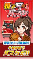 Screenshot 1: Table Basketball