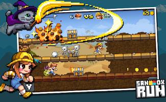 Screenshot 2: Sandbox Run