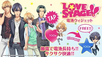 Screenshot 1: LOVE STAGE!!-電池小工具