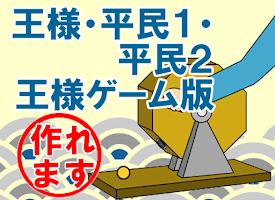Screenshot 4: 今日運勢之彩票抽獎
