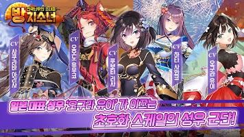 Screenshot 2: 戰姬collection(韓版)